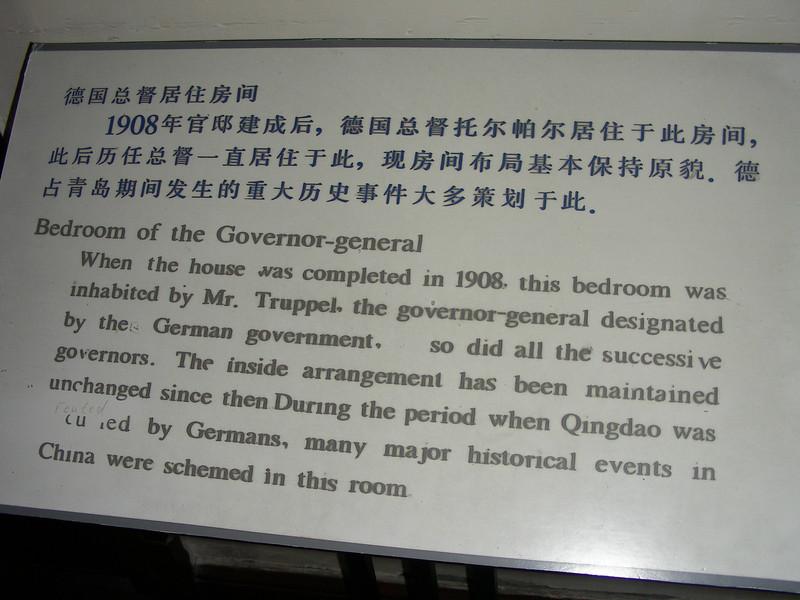 [20061005] QingdaoDay4 (27).JPG