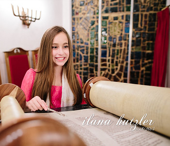 Ilana Hutzler album 1