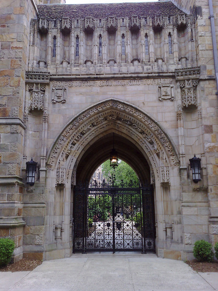 Harkness Gate