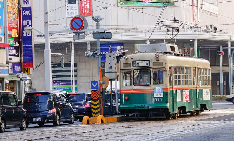 Japanese tram. Editorial credit: Phuong D. Nguyen / Shutterstock.com