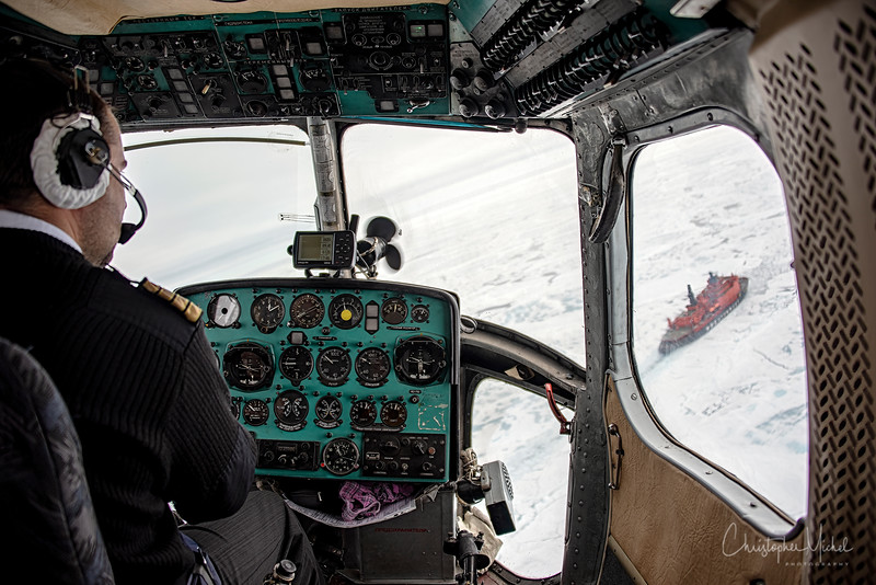 20150703_Helicopter_0509.jpg