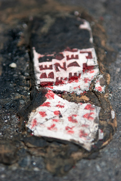 A very small tile once found at Broad and Sansom Streets in Philadelphia