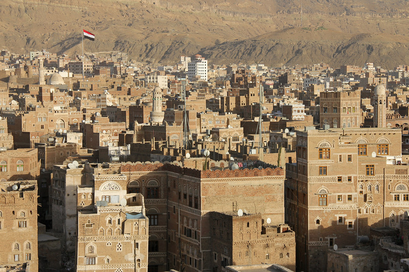 sana'a from the old city