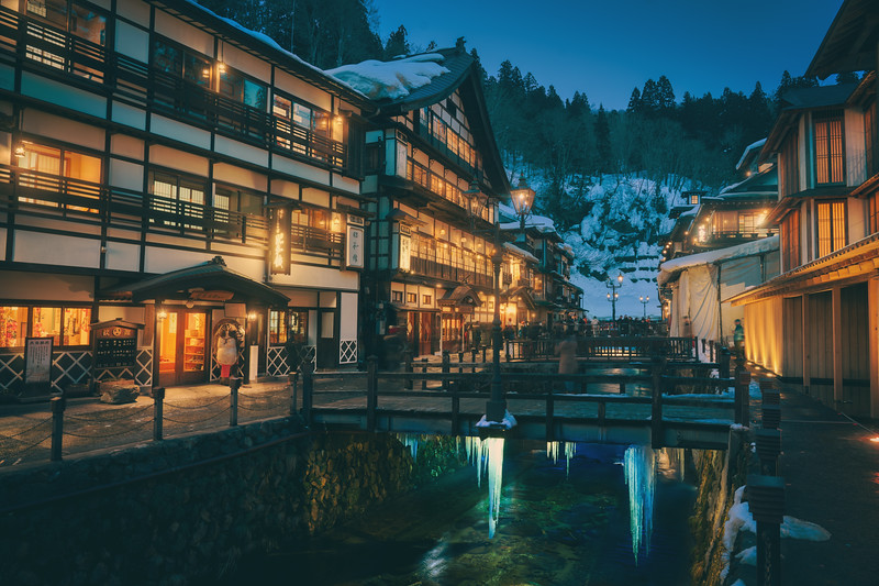 The Ginzen Onsen at Dusk