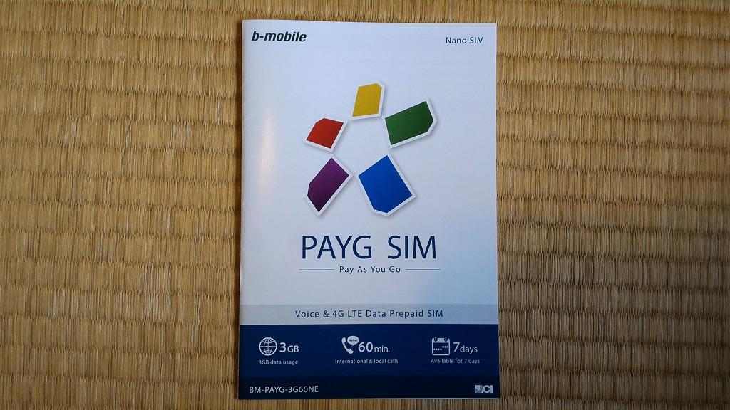 PAYG Sim Package