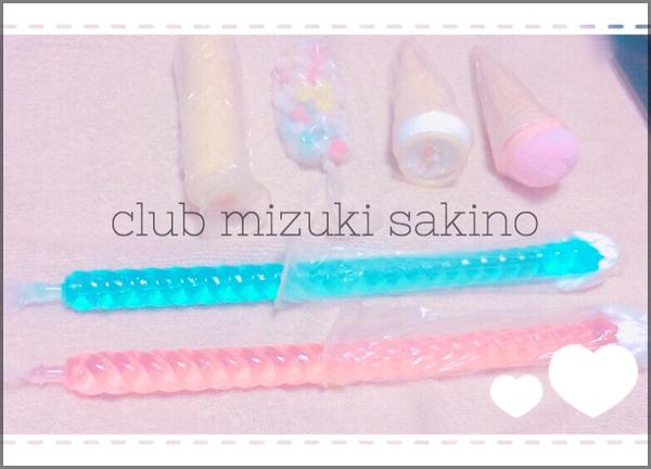 sakino2019073.jpg