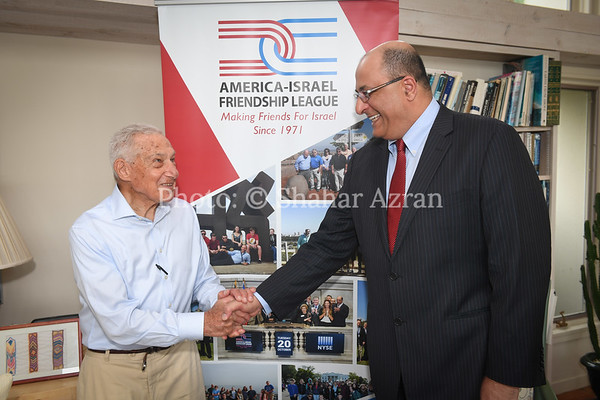 2016 Israel Consul General Ido Aharoni event at Ken Bialkin