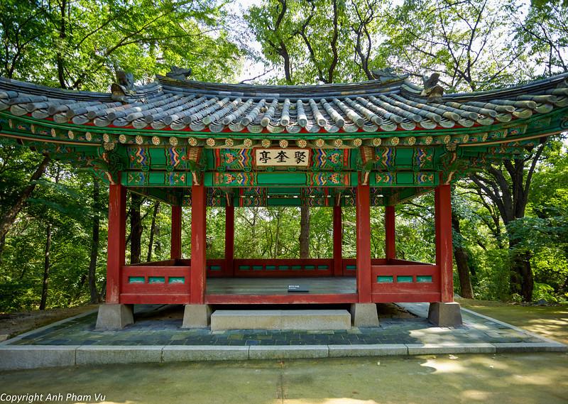 Uploaded - Seoul August 2013 220.jpg