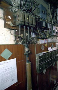 ELECTRIC BOARD SERIE