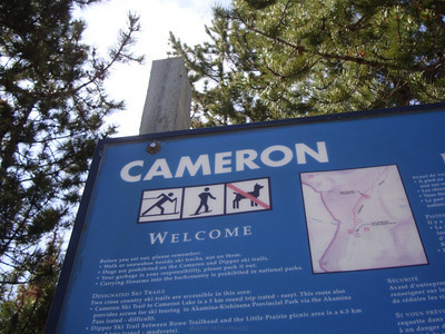 Hiking Cameron Lake