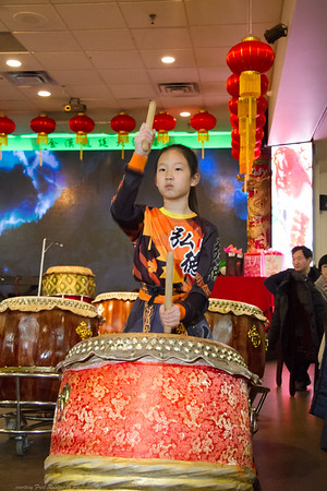 Hong De New Year 2018