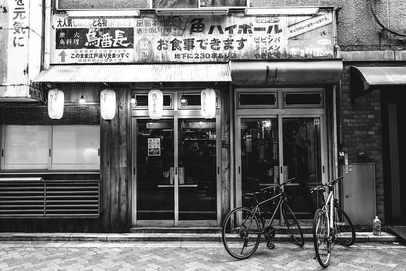 2019-09-14 Tokyo on Saturday-622.jpg