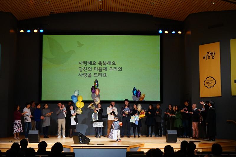 20200223-유아세례 계하민 (계형일 방주선자녀) (14).JPG