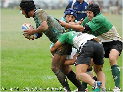 2011年台灣大學與五木橄欖球俱樂部練習賽(NTU vs FIVEWOODS)