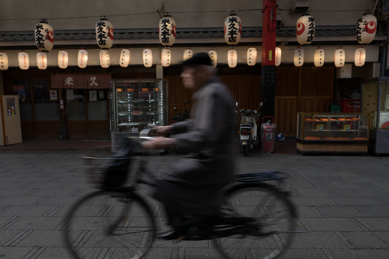 2019-12-21 Japan-701.jpg