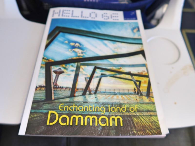 IMG_8445-hello-6e-damman.jpg