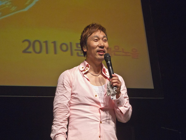 Lee Moon Sae Concert 6.17.2011