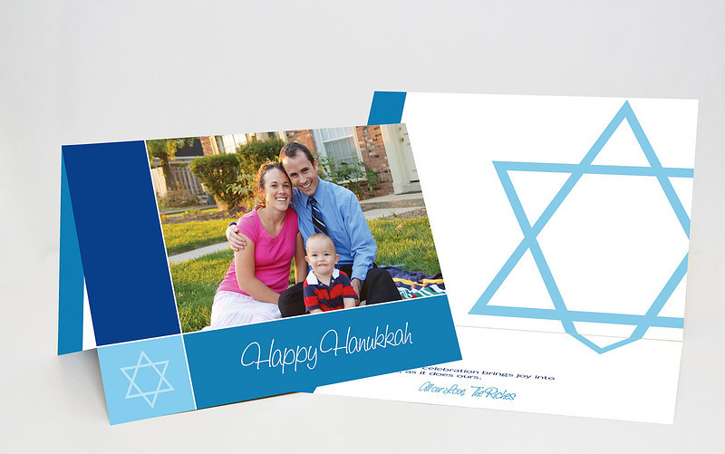 Holiday Card 47.jpg