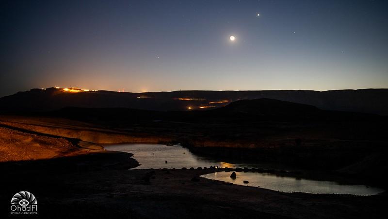 Night Sky in Machtesh Ramon