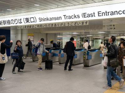East entrance gate of Shin-Yokohama Station's Shinkansen, image copyright dekitateyo / Shutterstock.com