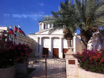 27 Дом Русской Духовной Миссии. Пятница, 15 мая, 16:50