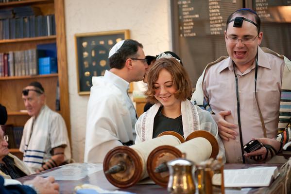 Nathalie Bat Mitzvah