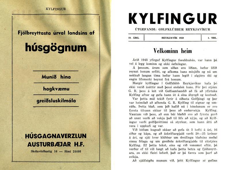 KYL_1959_0003.jpg