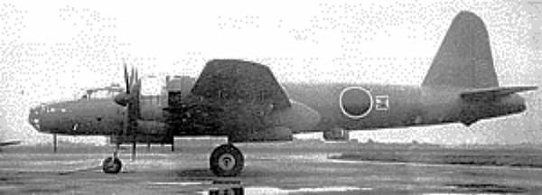 MILITARY-WWII-NAKAJIMA-GBN-RITA-long-range.jpg