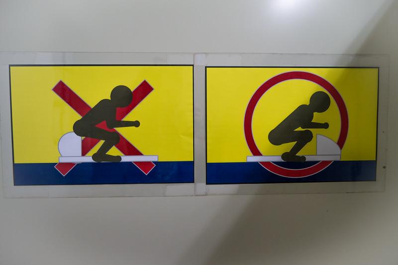 Proper technique for a squat toilet
