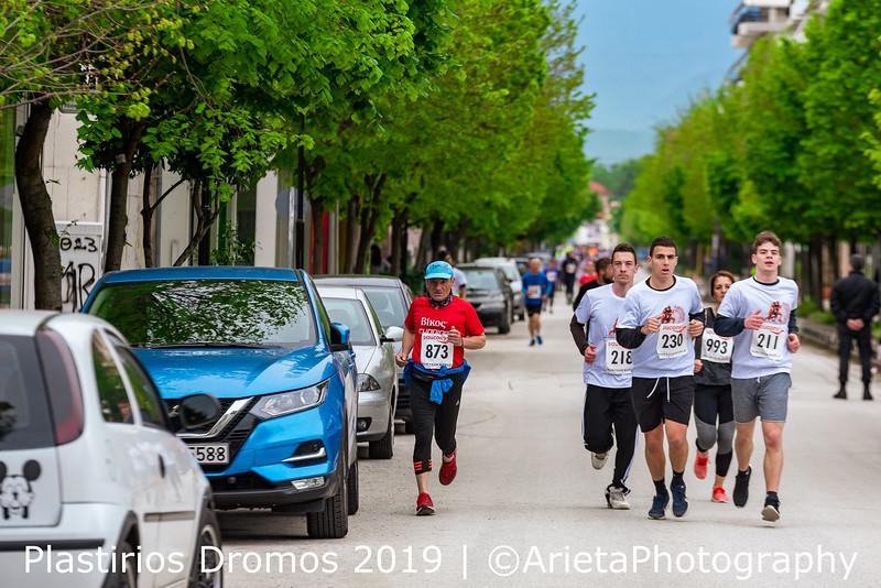 Dromeis-5km (159).jpg