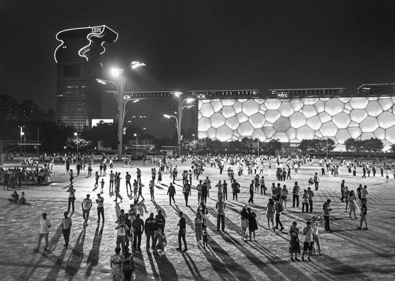 Night Time In Beijing At Olympic Park