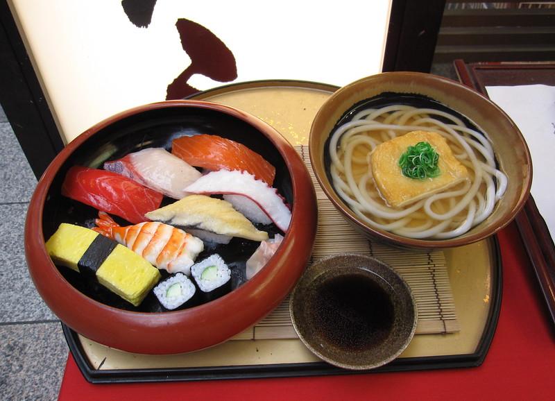 22-Japan10_2665.JPG