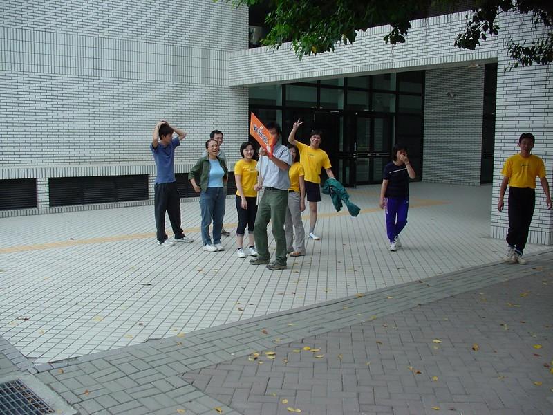 2003-10-13-0003.JPG