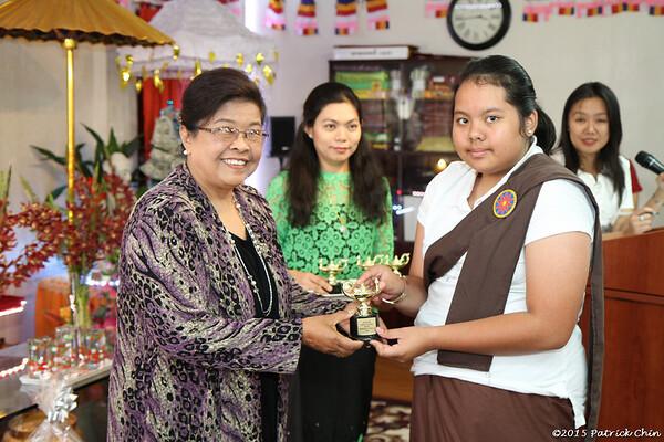 Burmese Class Awards