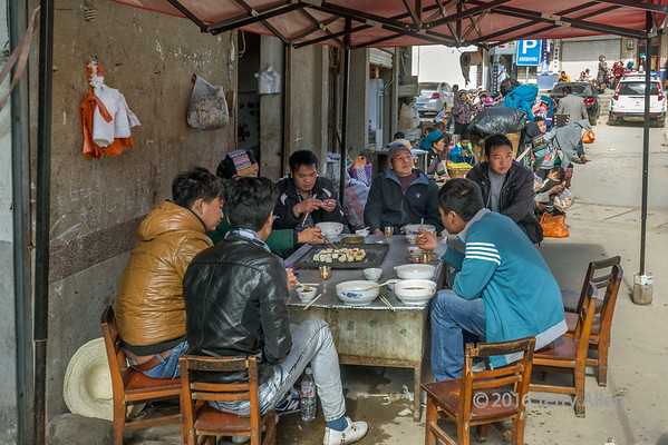 Yunnan people