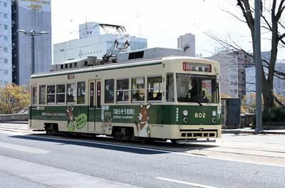 Hiroshima trams, 2019