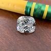 2.82ct Cushion Cut Diamond GIA I VVS2 18