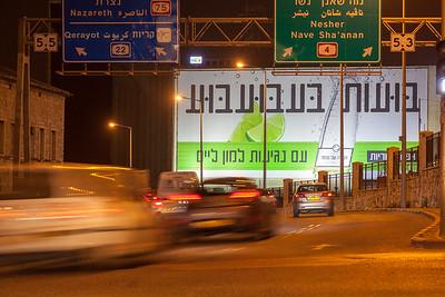 02-05-18-Huge Tempo Haifa Big