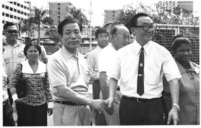 1974 Visit by WCOTP Delegates
