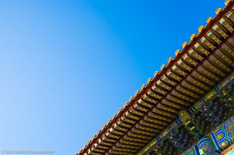 Forbidden City-2710.jpg