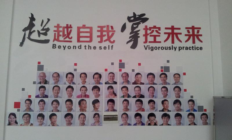 Beyond the self? Vigorously practice? hmm..