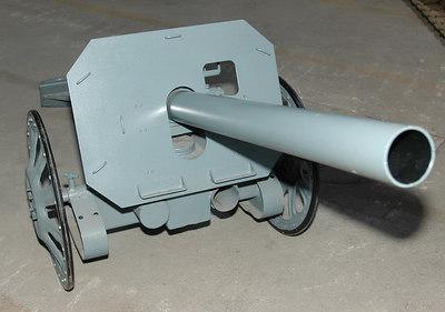 8.8cm Raketenwerfer 43 (Püppchen)