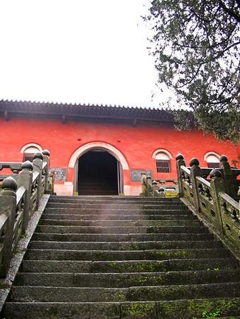 Китай, апрель 2008