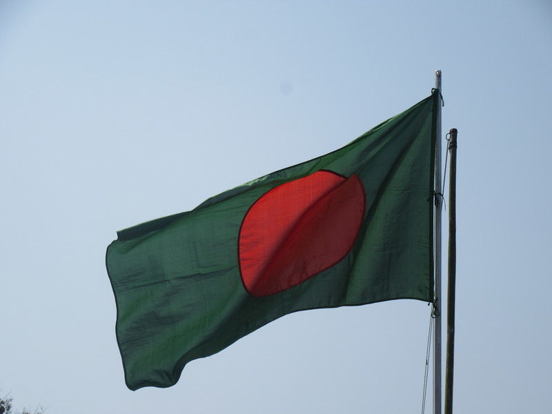 004_Bangladesh. Flag. Green for the Lush Vegetation and Red for the Blood leading to the 1971 Independence.JPG