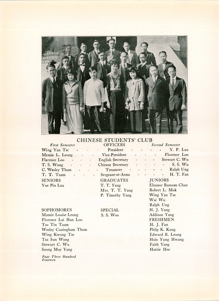 uschist-er-1925b~0316.jpg