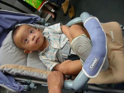 2008 Video