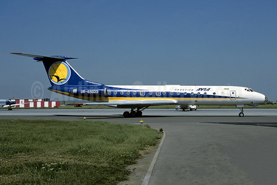 Prestige Avia