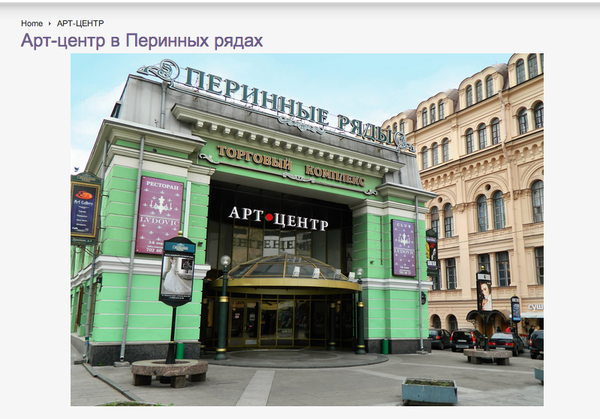 100 wonders of Nature Photo Exhibition at St. Petersburg