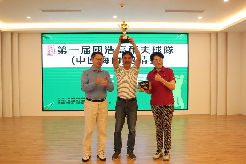[20191223] 第一届国浩高尔夫球队(海南)邀请赛 (194).JPG