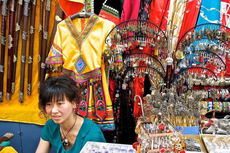 china 132.jpg